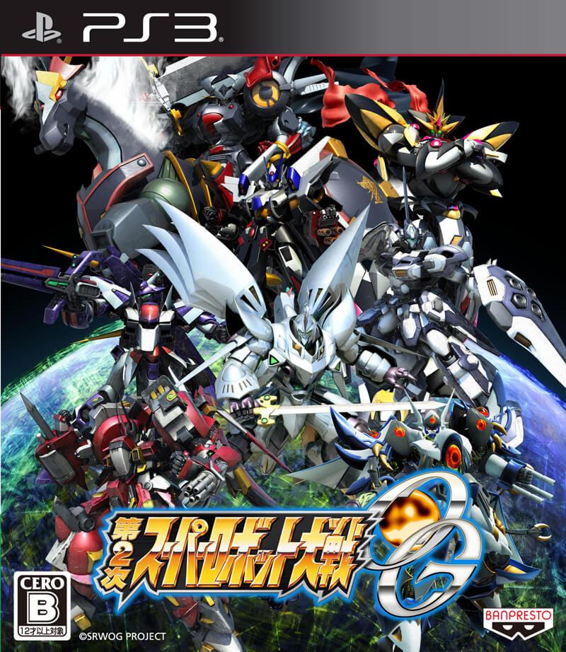 Super Robot Wars ZIII